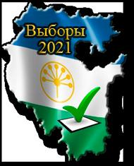 vibory2020.png